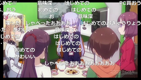 「NEW GAME!」4話16