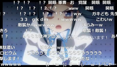 「あんハピ♪」11話14