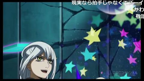 「遊☆戯☆王ARC-V」108話15
