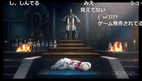 「テイルズ オブ ゼスティリア ザ クロス」4話10