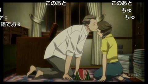 「ジョーカー・ゲーム」10話5