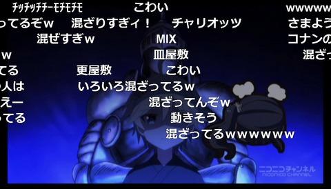 「あんハピ♪」10話12