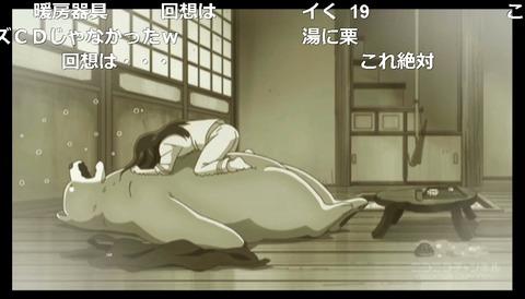 「くまみこ」12話25