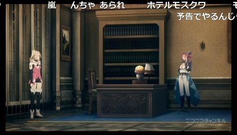 「テイルズ オブ ゼスティリア ザ クロス」5話17
