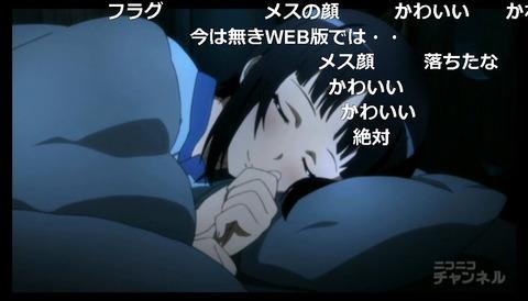 「ソードアート・オンライン」3話12