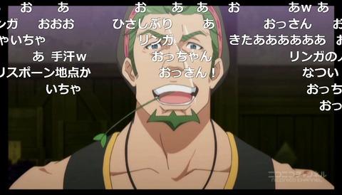 「Reゼロから始める異世界生活」12話11