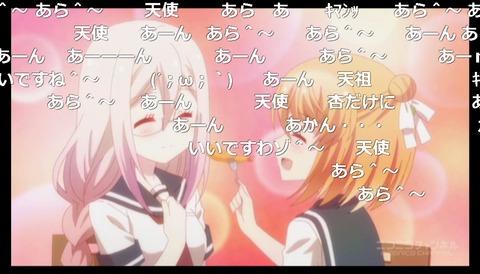 「あんハピ♪」11話10