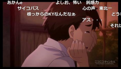 「くまみこ」11話4
