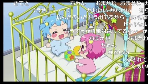 「プリパラ」100話7