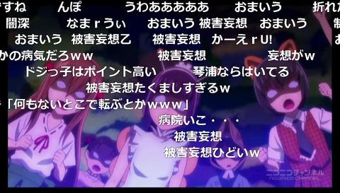 「くまみこ」11話19