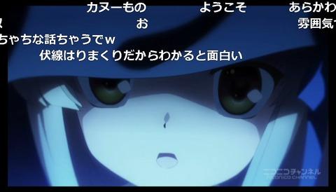 「Rewrite」1話25