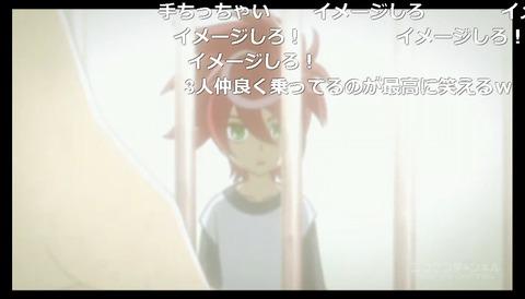 「カードファイト!! ヴァンガードG ストライドゲート編」35話8