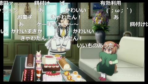 「少年メイド」9話3