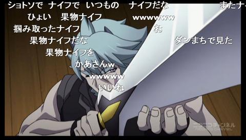 「聖戦ケルベロス 竜刻のファタリテ」8話4
