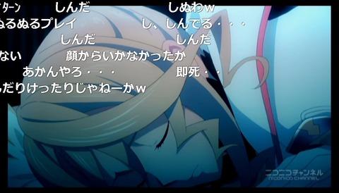 「テイルズ オブ ゼスティリア ザ クロス」2話7