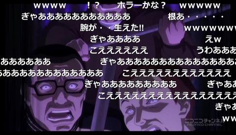 「坂本ですが?」10話23