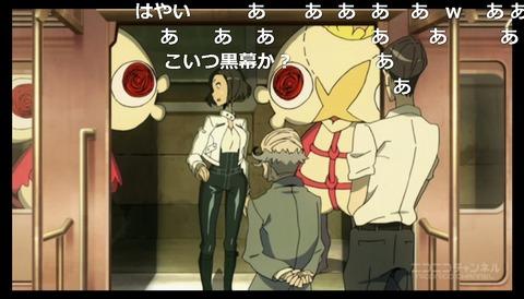 「キズナイーバー」10話13