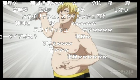 「坂本ですが?」12話26