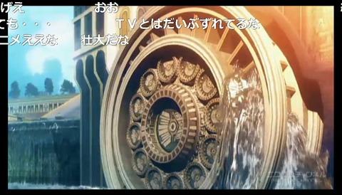 「テイルズ オブ ゼスティリア ザ クロス」1話4