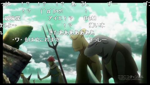「エンドライド」8話4