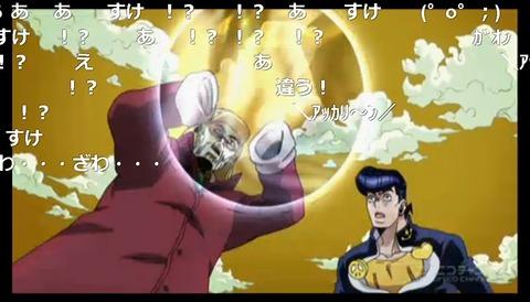 「ジョジョの奇妙な冒険 ダイヤモンドは砕けない」13話22