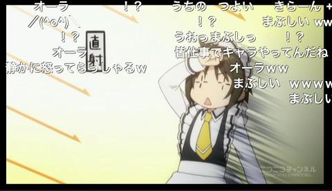 「少年メイド」6話14