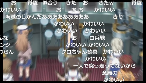 「ハイスクール・フリート」9話7