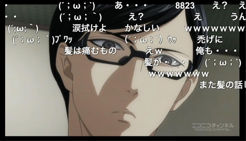 坂本ですが?」5話5