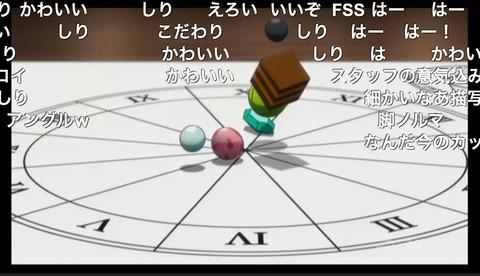 「ふらいんぐうぃっち」9話17