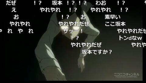 「ジョーカー・ゲーム」9話15