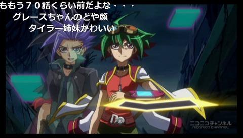 「遊☆戯☆王ARC-V」109話5