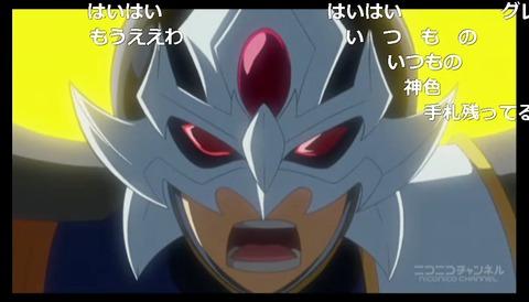 「遊☆戯☆王ARC-V」109話4