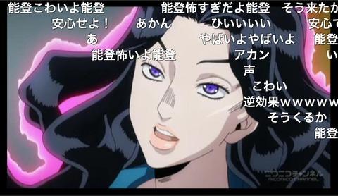 「ジョジョの奇妙な冒険-ダイヤモンドは砕けない」8話26