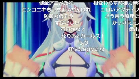 「魔装学園HxH」1話5