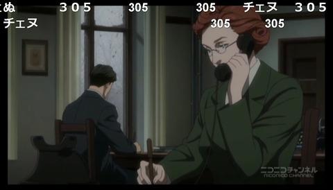 「ジョーカー・ゲーム」11話15
