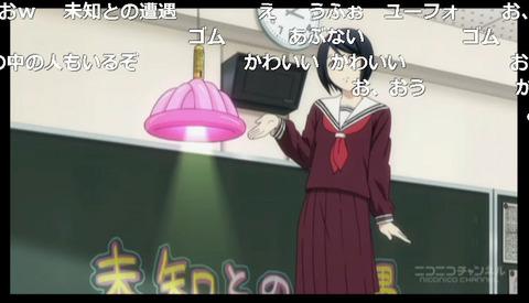 「坂本ですが?」8話9