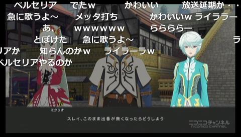 「テイルズ オブ ゼスティリア ザ クロス」5話20