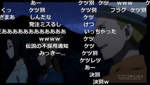 「迷家-マヨイガ-」10話7