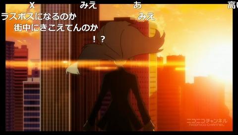 「キズナイーバー」11話27