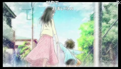 「少年メイド」11話17