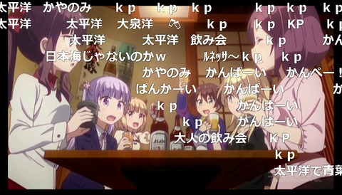 「NEW GAME!」2話14