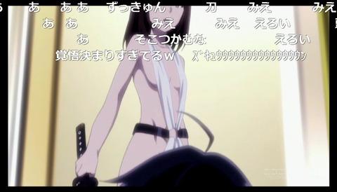 「ビッグオーダー」10話12