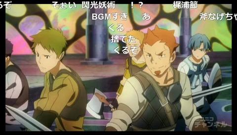 「ソードアート・オンライン」2話13