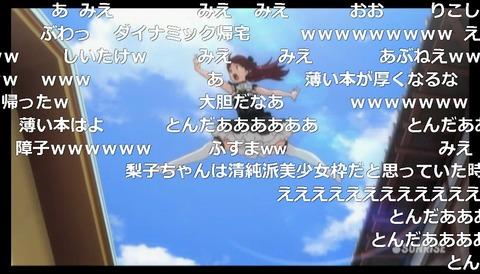「ラブライブ!サンシャイン!!」5話13