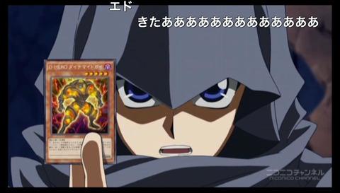 「遊☆戯☆王ARC-V」105話1