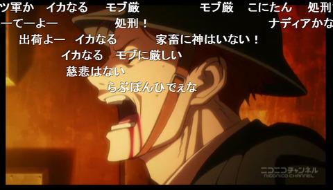 「ジョーカー・ゲーム」7話3