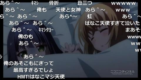 「あんハピ♪」11話13