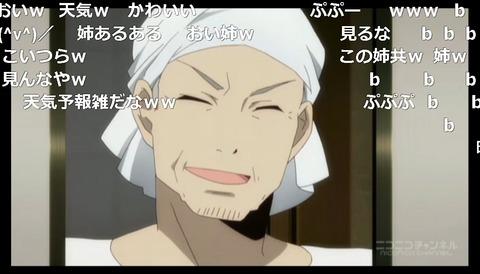 「少年メイド」11話6