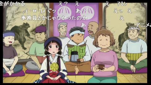 「くまみこ」9話2