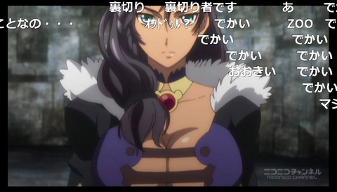 「エンドライド」11話19
